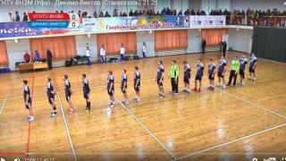 9.03.2016 УГНТУ-ВНЗМ - Динамо-Виктор