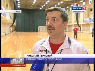 УГНТУ-ВНЗМ в Высшей лиге чемпионата России